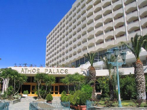 Atos-palace